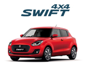 suzuki_swift_2017_model